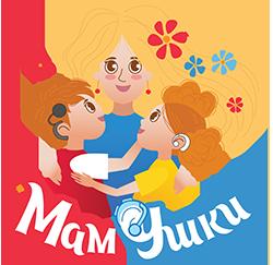 Мамушки логотип