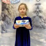 Помощь Наташе из семьи Цыганковых, 9 лет, город Курган